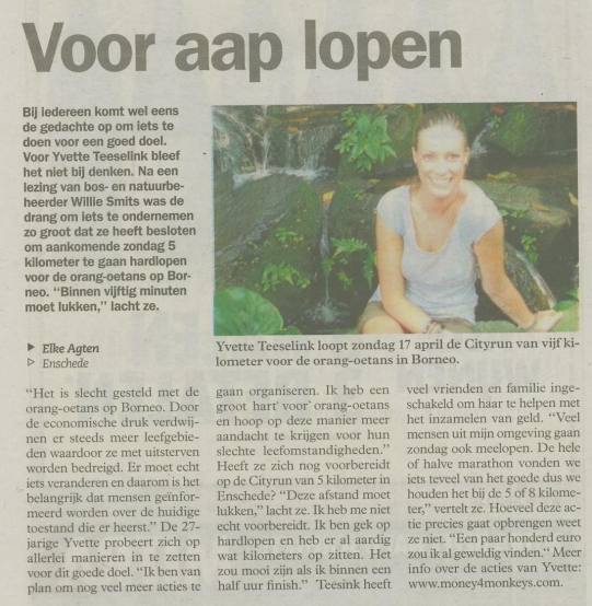 In the newspaper!